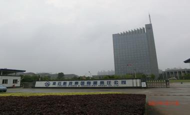 武汉工程职业技术学院土木工程学院赴武汉凌云建筑