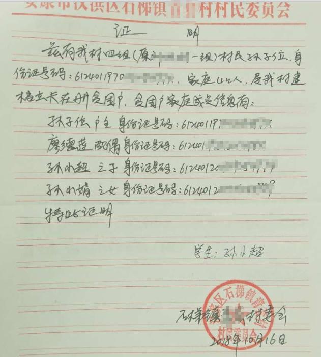 小超 陕西安康贫困资助 爱心资助 中国教育资助网 爱心公益助学 一对